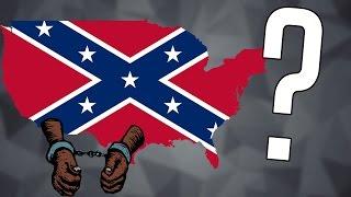 Если бы Юг победил в Гражданской войне в Америке
