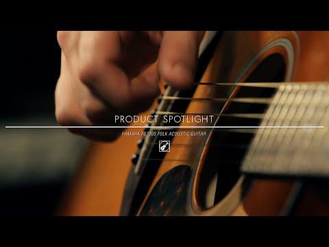 Product Spotlight - Yamaha FG700S Folk Acoustic Guitar