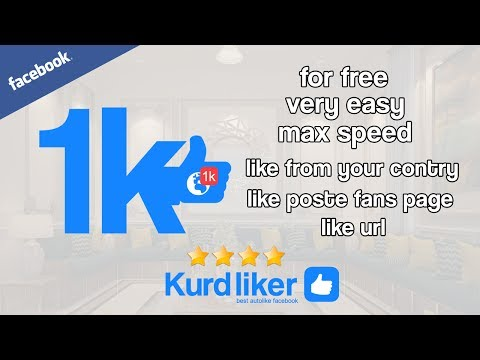 Faster Facebook Auto Liker | Kurd-Liker Mobile Tutorial For Users (NEW) 2017