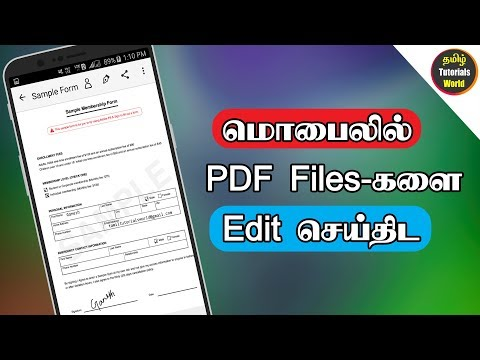 How To Edit PDF Files In Android Tamil Tutorials World_HD