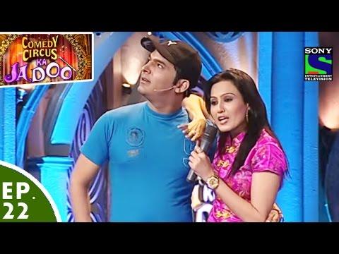 Comedy Circus Ka Jadoo - Episode 22 - The Retro Special