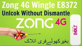 How To unlock huawei Zong 4G Wingle E8372h For All Network