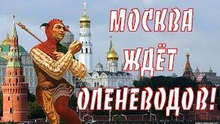 «В Москве сыграла хорошо вся команда»  Интервью Александра Рыбакова
