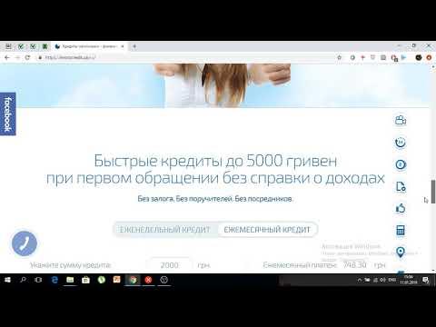 Микрокредит 5000 взять кредит с поддельным паспортом