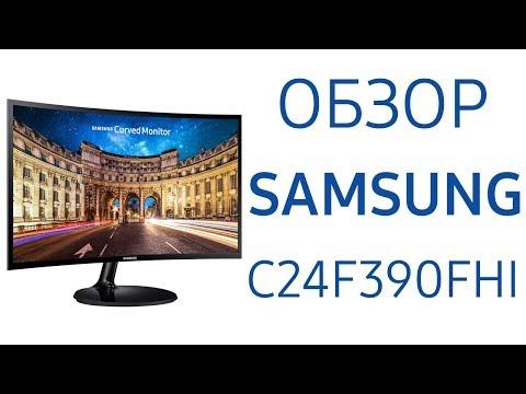 Монитор Samsung Curved C24F390FHI (LC24F390FHIXCI, LC24F390FHIXRU, LC24F390FHIX), 24 дюйма
