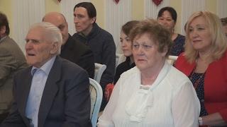 ТВЭл - Бриллиантовую свадьбу отметили в Электрогорском ЗАГС (06.02.17)