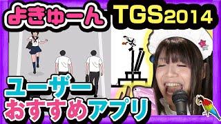 チャンネル登録は...ココッ!! 毎日18時頃に更新【http://goo.gl/B7XkyL...