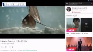 Обзор Rombica Smart Box Ultra HD – медиаплеер 4K на Android(Купить в интернет магазине Sat-Ellite.net Медиаприставка Rombica Smart Box Ultra HD это домашний центр развлечений, чьи возмо..., 2015-07-21T15:46:08.000Z)