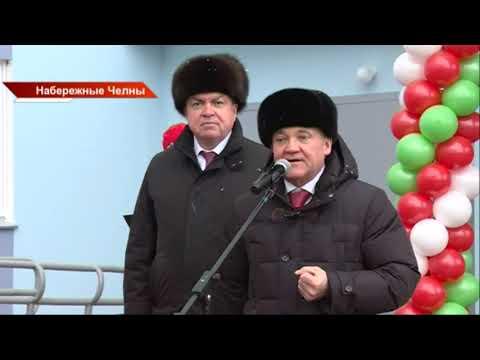 Новости Татарстана 21/01/20 19:00 ТНВ