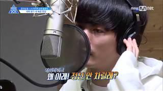 [ENG] PRODUCE 101 Season 2 Jonghyun's Birthday Prank EP. 11