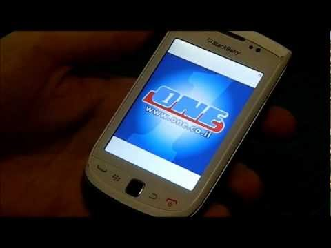 Sport One Application for Blackberry