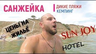 видео Отдых в Черноморском: цены на отели курорта Крыма