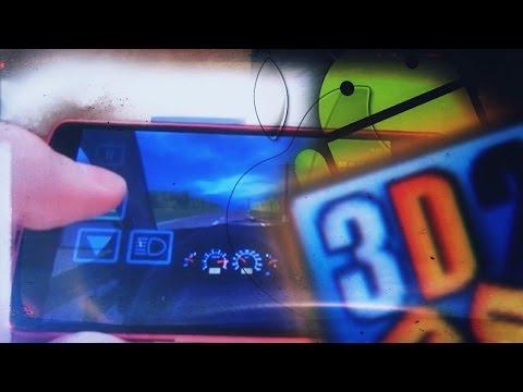 3D ИНСТРУКТОР НА ТЕЛЕФОНЕ. ANDROID и IOS!