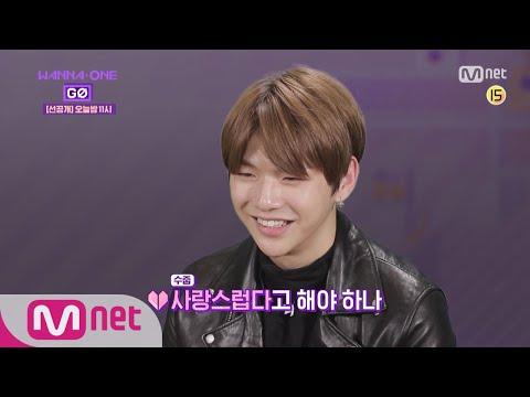 Wanna One Go [2화 선공개] 녤집사의 아지트를 공개합니다! (feat. 루니&피터) 171110 EP.6