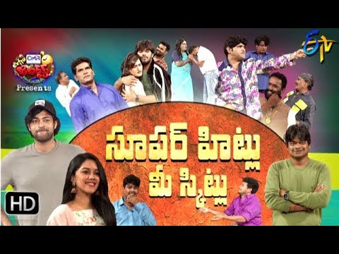 Extra Jabardasth| 20th September 2019  | Full Episode | Gaddalakonda Ganesh Team | ETV Telugu