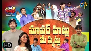 Extra Jabardasth| 20th September 2019  | Full Episode | Gaddalakonda Ganesh Team | ETV Telugu
