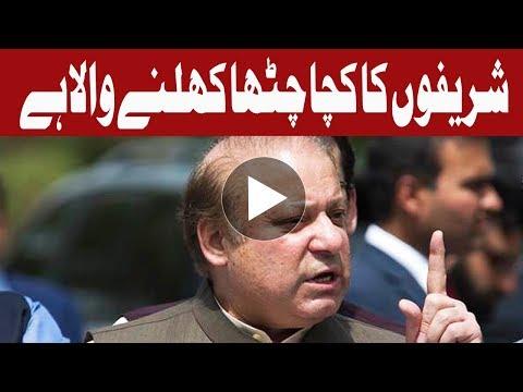 Panama Ka Hungama - NAB seeks Sharif's bank details from SBP -Headlines - 12 PM - 18 Aug 2017