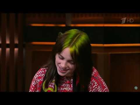 Всеми обожаемые эмоции Billie Eilish (Билли Айлиш) Вечерний Ургант