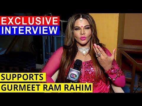 Rakhi Sawant SUPPORTS Gurmeet Ram Rahim | EXCLUSIVE Interview