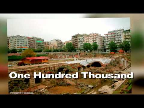 BIBLICAL CITY: THESSALONICA