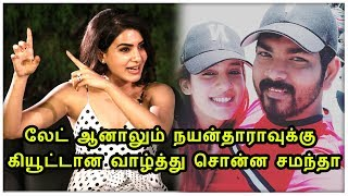 Samantha's cute wishes to Nayanthara