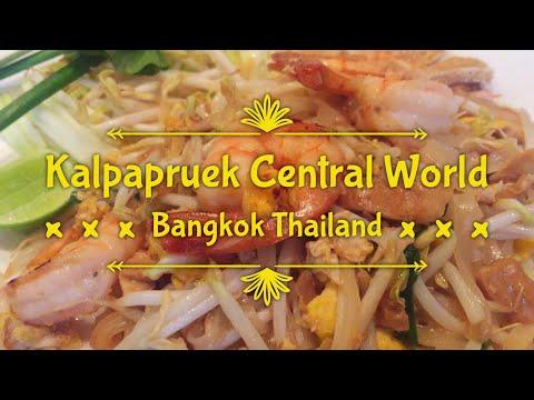Kalpapruek Restaurant Central World Bangkok Thailand