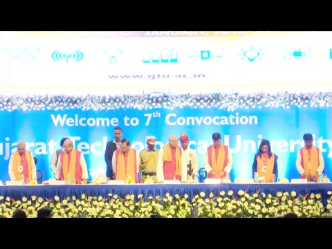 7th Convocation of Gujarat Technological University, Ahmedabad