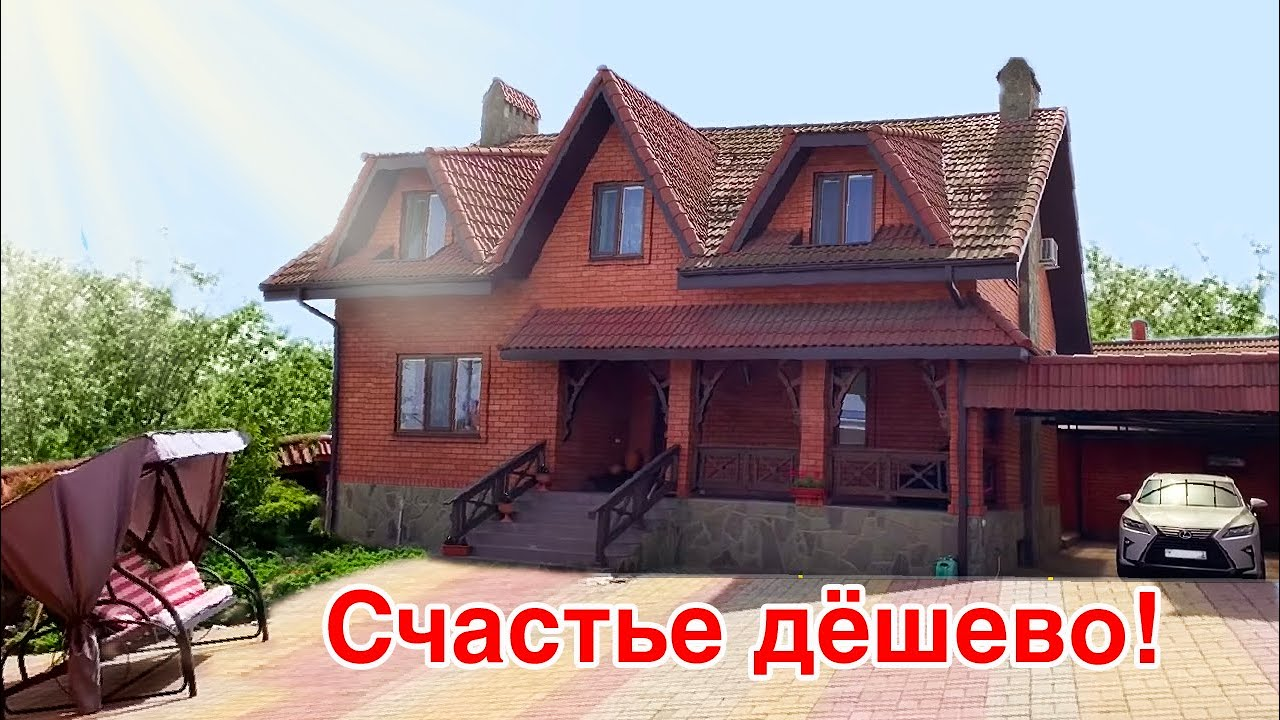 купить блок в краснодарский край