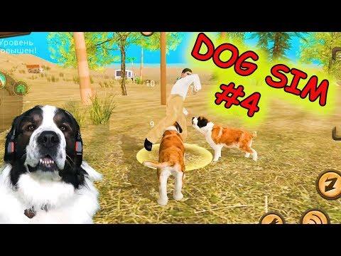 Dog Sim #4. Родился ЩЕНОК. Симулятор собаки онлайн. Прохождение