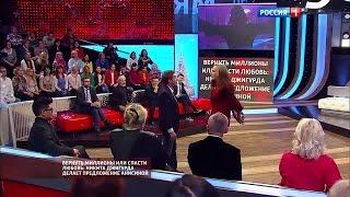 Борис Корчевников подрался с Джигурдой в прямом эфире!  Драка в Прямом эфире!