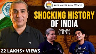 10 CRAZY STORIES From India's History - BLOW YOUR MIND! @Abhijit Chavda  | The Ranveer Show हिंदी 30