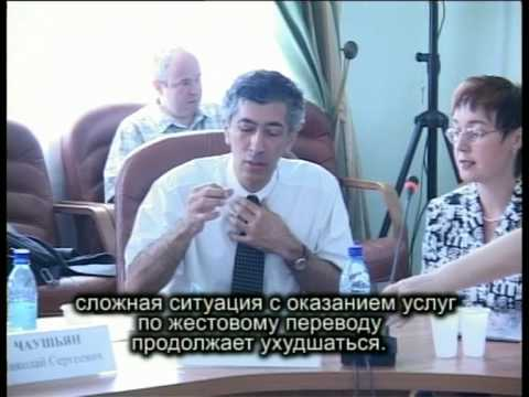 Видео, 101-Жестовый язык.2007