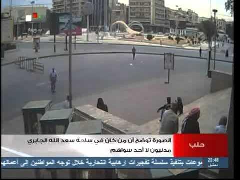 حلب- الصورة توضح أن من كان في ساحة سعد الله الجابري مدنيون لا أحد سواهم