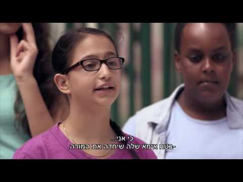 שורה ראשונה - רחובות, ילדים יוצרים סרטים
