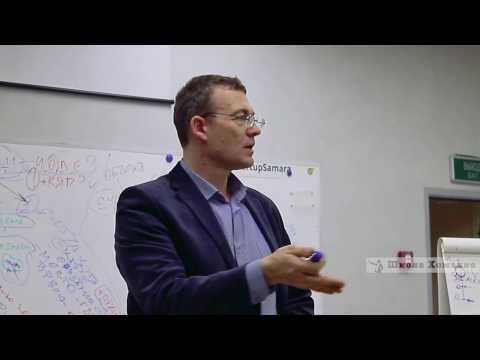 Как эффективно заканчивать презентацию и что такое слайд: Спасибо за внимание! - на самом деле.