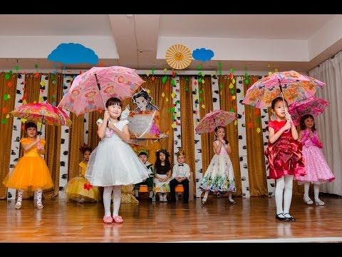 Праздник Осени. Танец с зонтиками