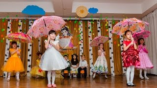 Праздник Осени. Танец с зонтиками(Праздник Осени в Детском саду