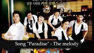 Cafeteria el Principe sountrack - Paradise - The melody