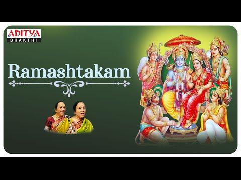 Sri Rama Navami Special - Ramashtakam | Sanskrit Devotional | Bombay Sisters
