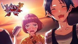 Download #3【いらない子ゲーム】サークルの合宿で!山奥で!女子が!温泉!ですよ?【しゅーやん】 Mp3