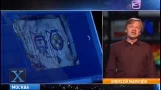 Х-версии:На дне Черного моря найдены чертежи НЛО третьего рейха.(Подпишись на новые видео / Subscribe to new video http://www.youtube.com/channel/UC35ua_jVaqqdJ6ZFS3G9Rug?sub_confirmation=1Х-версии:На дне ..., 2015-04-05T00:43:05.000Z)