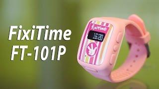 FixiTime FT-101P: обзор детских смарт-часов с GPS трекером
