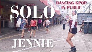 [Dancing Kpop In Public Challenge] (제니) Jennie (Blackpink) - Solo (솔로) - Dance Cover