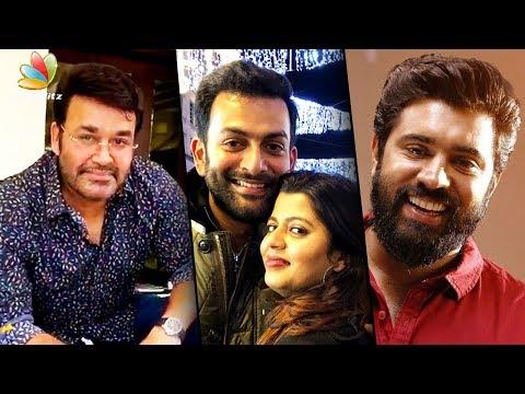 ന്യൂ ഇയർ ആശംസകളുമായി താരങ്ങൾ | Celebrities New Year Wishes | Mohanlal , Prithviraj , Nivin Pauly
