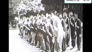 Publication Date: 2017-08-14 | Video Title: 【歴史映像】戦争推進教育映画「戦ふ少国民」 昭和19年、電通