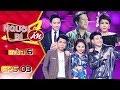 Người Bí Ẩn 2019   Tập 3 Full: Thánh chửi Minh Dự bất ngờ bị thánh livestream Lê Dương Bảo Lâm tát