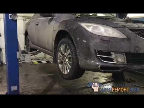 Ремонт рулевой рейки Mazda 6 GH - [Отчет]