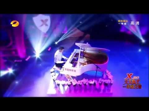 Zhang Xiao Ya Playing Piano