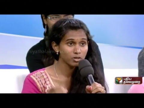 Indian's first transgender police officer Prithika yashini Speaks in Puthiyathalaimurai TV