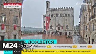 """""""Мир нас дождется"""": Губбио в Италии - Москва 24"""